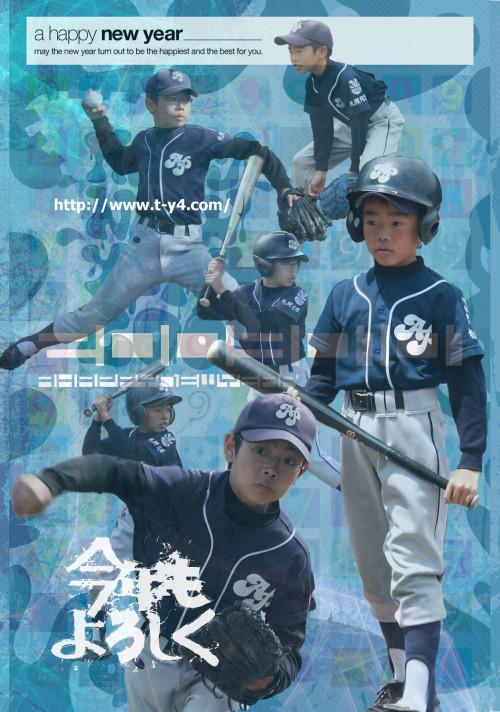 a-happy-new-year-2009_3106403888_o.jpg